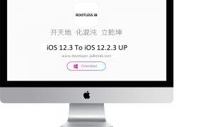 jailbreak iOS 12.3